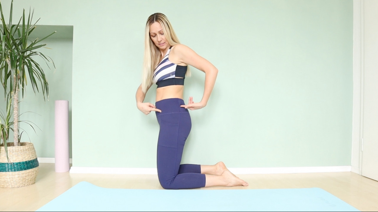 Neutral Spine Position